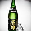 お食事処 味波季 - ドリンク写真:地酒 「文太郎」