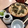 一福そば店 - 料理写真:中ざるそば 920円