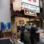 七福神 - お店