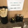 がんばり屋 - 料理写真: