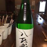 kabe家 酒・肴・蕎麦 -