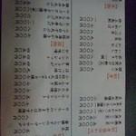 13132299 - 本日のおすすめ(2012年5月26日)