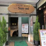 Sun-mi高松 -