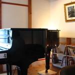 カフェ・ルーラル - ピアノの後ろにはブック・シェルフ