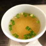 たいせい - 鶏スープ