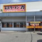 長浜ラーメン力 - 店頭