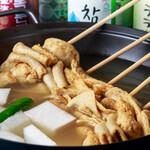 テ~ハンミング - おでん鍋
