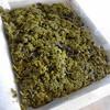 くらま辻井 - 料理写真:蓋を開けると山椒の香りがプ~ン