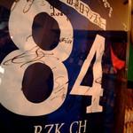 バズーカチャンネル - 応援するJ2チーム、「町田ゼルビア」の84番を正式に与えられたらしい