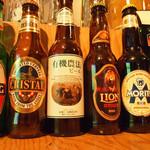 バズーカチャンネル - 世界のビールがずらり。ペルーのビール、なつかしい