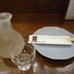 福の根dining - 最初から冷!!!