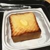 ディーン&デルーカ - 料理写真:バタートースト