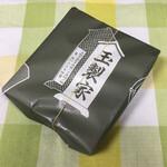 Gyokuseiya - 包装