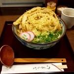 へんろみち - ごぼう天うどん ¥630