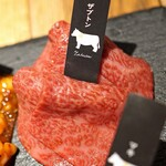 熟成和牛焼肉エイジング・ビーフ - ザブトン