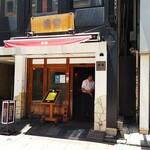Shinamenhashigo - 店の外観