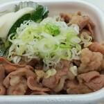 秋田屋 - 煮込み丼弁当 500円