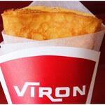 VIRON - 料理写真: