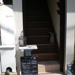 quca - お店は2階です