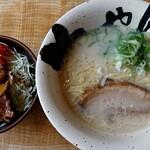 131389423 - トンテキミニコマギレ丼セット こく塩