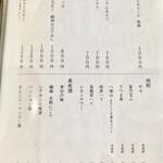 難波 鮨 栞庵 やましろ - 瓶ビール三種類あります