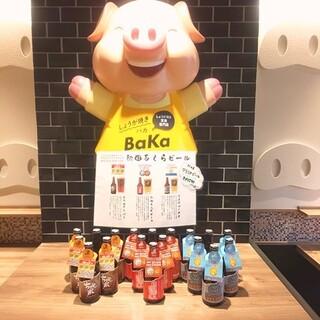 しょうが焼きBaKa - テイクアウトもできる秋田のクラフトビール