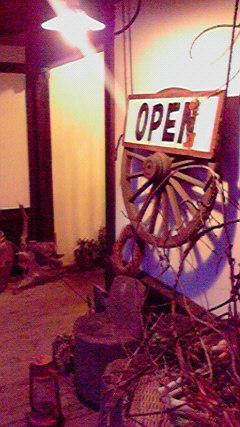 五箇山 農園食堂
