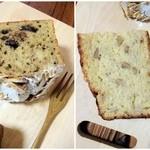 ポチコロベーグル - ケーキ