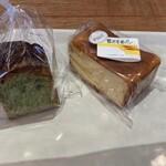 131400811 - 生食パンと宇治抹茶ブレンド