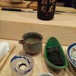 Haramasa - あん肝醤油だけで飲めます!
