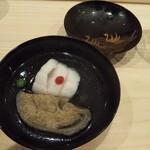 Haramasa - 加茂茄子と鱧の椀