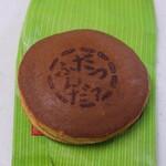 和菓子処 餅萬 - 料理写真: