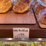 石窯パンの店 シェルブール - 料理写真: