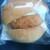 ボンマタン - 料理写真: