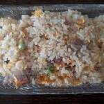 味楽菜館 - チャーシューゴロゴロ炒飯