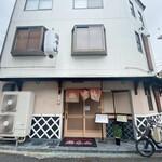 総本山 - 香里寿司茶屋 旬魚旬菜 総本山