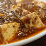 131415781 - 豆腐はぷるんぷるん