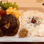 トンテキ元気×浅草ちゃんこ場 - 黒トンバーグ200gの人気No.1プレート