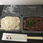 まぐろ料理紀文 - ツナサラダ200円、ネギトロ300円!