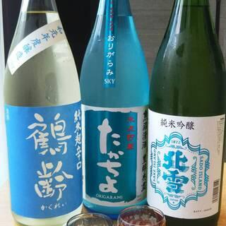 【常時30種以上】新潟の地酒を心ゆくまでお愉しみ下さい。