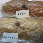 大黒製パン - 料理写真: