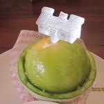 モルトクオーレ - メロンのケーキを選んだよ!