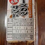 こまがね - 2012.05ソースカツサンド