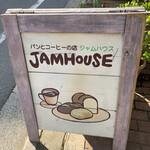 ジャムハウス -