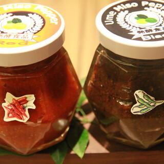 金蔦オリジナルの梅味噌