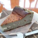 T2の菓子工房 - チョコミントバスクチーズケーキ
