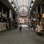 Bentenyamamiyakozushi - 観音通りを東に戻る