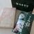 浅草今半 - 創業125周年記念! 牛肉佃煮 なんと今だけ1,799円⇒特別価格1,080円!