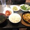 韓国居酒屋 オモニの家