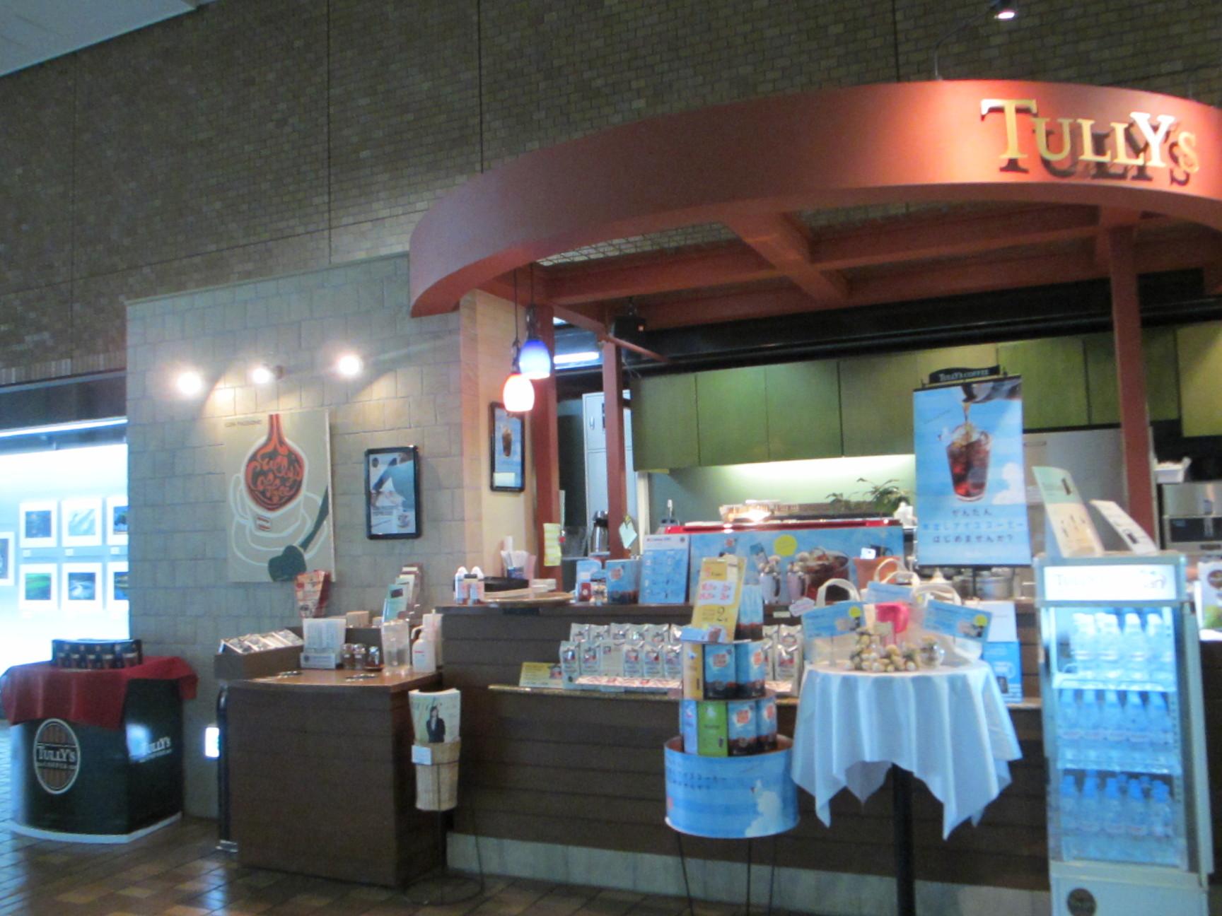 タリーズコーヒー 朝日新聞東京本社ビル店